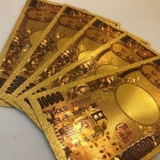 限定特価!純金24k★最高品質★一万円札★ブランド財布、バッグなどに
