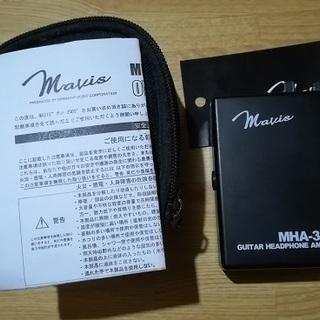 【最終掲載】Mavis MHA-300G headphone a...