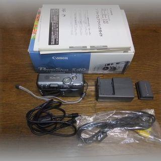 デジタルカメラ PowerShot S40