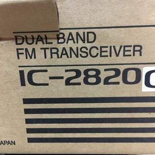 ic-2820G アマチュア無線機