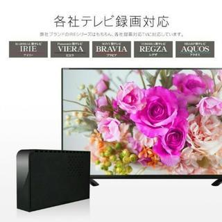 売約済み★テレビ録画対応外付けハードディスク 大容量4TB HD...
