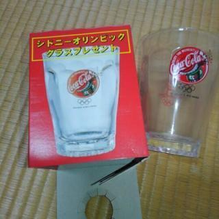 コカ・コーラのグラス