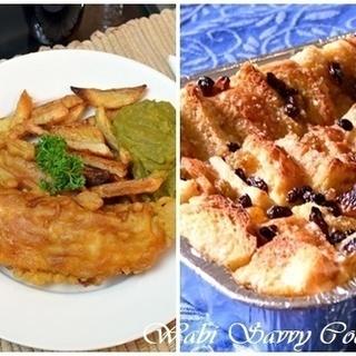 高槻でイギリス料理・西洋料理・各国料理を学びませんか? − 大阪府