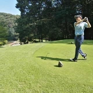 初心者、未経験の方、ゴルフコースデビューに付き合います。