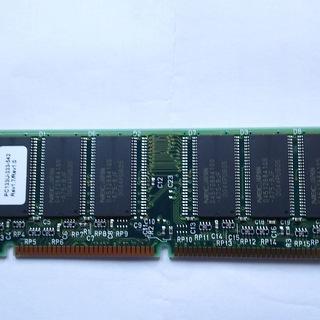 ディスクトップパソコン用メモリー(PC133中古)