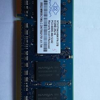 ノートパソコン用メモリー(PC2-4200中古)