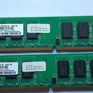 ディスクトップ用パソコンメモリー(PC2-6400Uー555)  ...