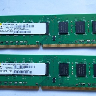 ディスクトップ用パソコンメモリー(PC310600(DDR3-13...