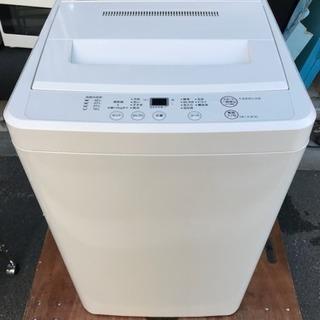 人気! 洗濯機 無印 良品 一人暮らし 2014年 4.5kg洗い...