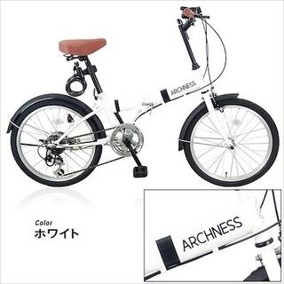 ★★新品 折りたたみ自転車 20インチ 6段変速 ホワイト  箱入り★★