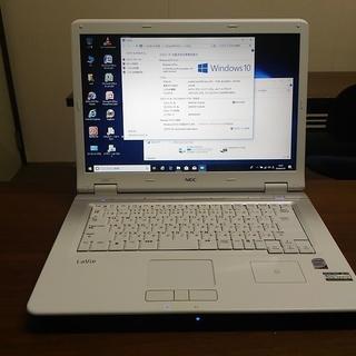 【交渉中】パソコンNEC15インチ白LL750/L★Windows10