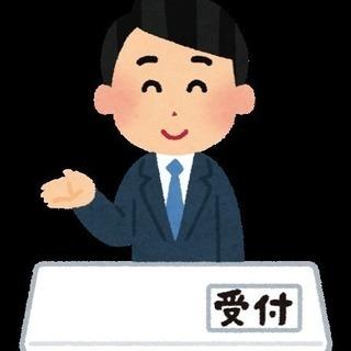 栃木県大田原市の賃貸をご紹介します!