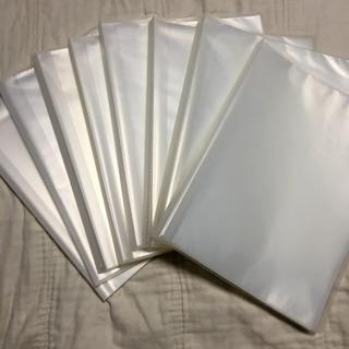 無印良品 クリアホルダー10冊セット A4サイド収納32ポケット