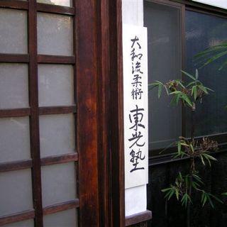奈良で護身術ならダイワ・ラボ奈良葛城
