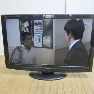Panasonicビエラ32V型デジタルハイビジョン液晶テレビT...