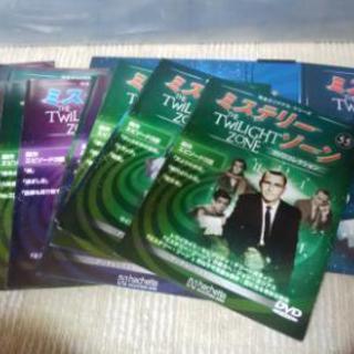ミステリーゾーン DVDコレクション(完売)