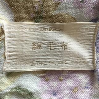 綿毛布(シングルサイズ)