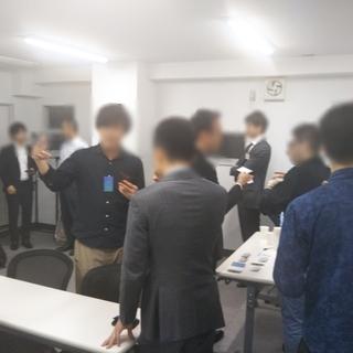 ワンコイン異業種交流会in渋谷