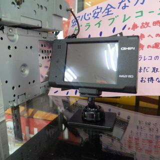セルスター カメラ一体型ドライブレコーダー CSD-570FH - 下関市