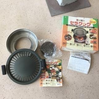焼肉プレート カセットコンロ 半永久セラミック 炭 バーベキュー