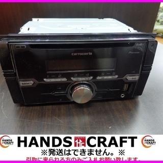 カロッツェリア CD/USB/チューナーユニット FH-3…