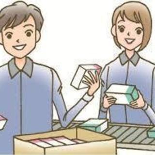 ☆日払いOK☆【簡単軽作業】かんたん♪倉庫内での軽作業♪