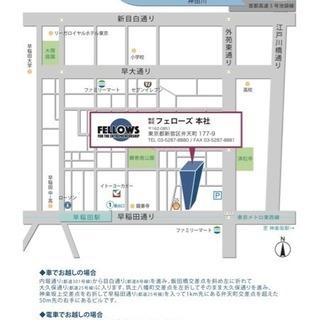 経営本部部署責任者候補募集(東京1名大阪1名) - 新宿区
