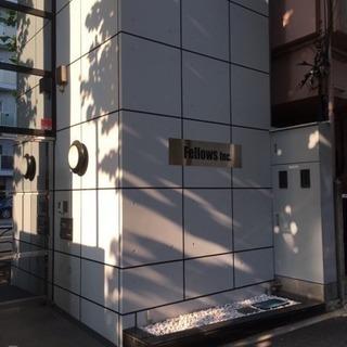 経営本部部署責任者候補募集(東京1名大阪1名) − 東京都