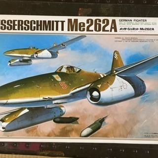 新古品 メッサーシュミット Me 262A