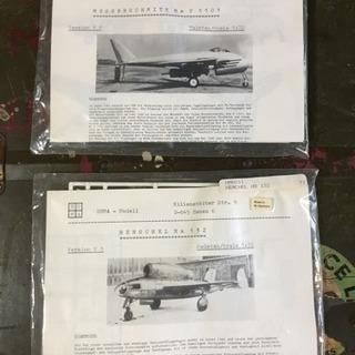 西ドイツ製 戦闘機プラモ セット
