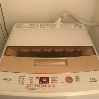 洗濯機 AQUA 5kg