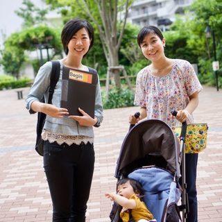 【子連れ可】渋谷エリアでママ向けマンツーマン英会話60分2500円