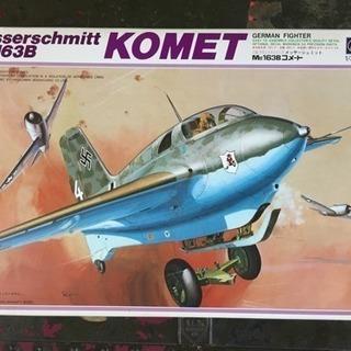 ハセガワ 新古品 プラモデル ドイツ軍用機