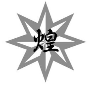 宿直専門職員さん募集!!