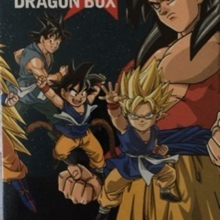 ドラゴンボールGT DVDBOX