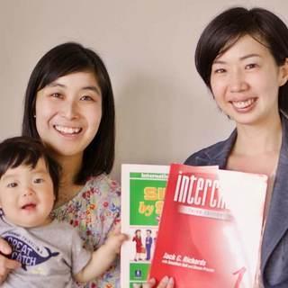 【子連れ可】東京エリアでママ向けマンツーマン英会話60分2500円