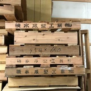 【無料】DIY用 木製パレット