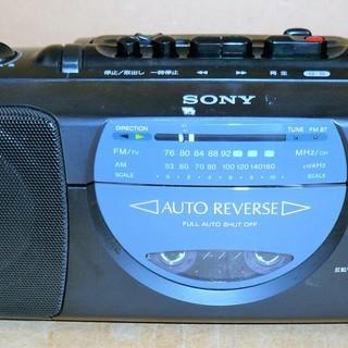 ソニー SONY CFS-E12 ラジオカセットレコーダー ラジカ...
