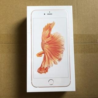 【未開封】iPhone6sPlus 128GB Rose Gol...
