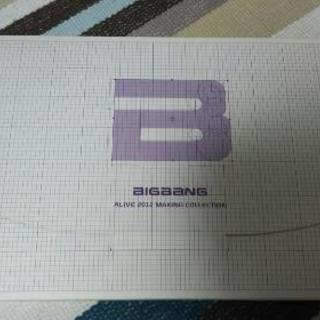 BIGBANG★DVD、ファンクラブグッズ送料無料