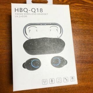 HBQ-Q18  Bluetoothイヤホン