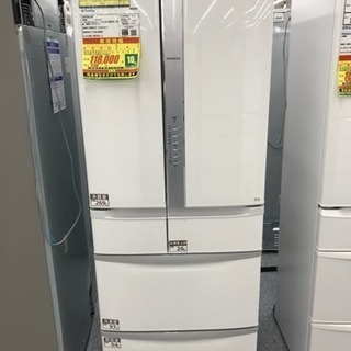 新品の冷蔵庫 シャープSJ-XF47B
