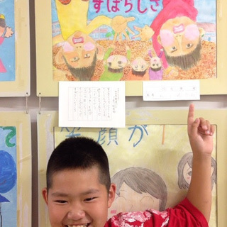 まだ間に合う☆H30夏休みの課題・絵画&ポスター教室★生徒さん【追加】募集中 − 愛知県