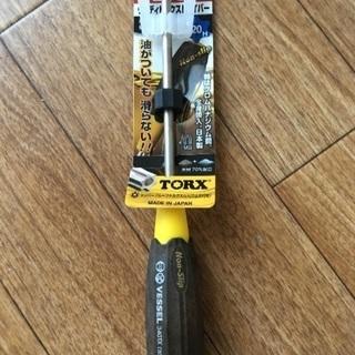 (新品)トルクスドライバー T20H