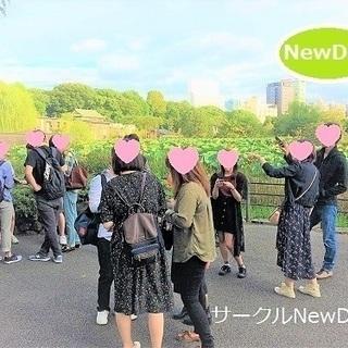 🌸 岡山の散策コン in 岡山城&美術館!🍃岡山の恋活・友…