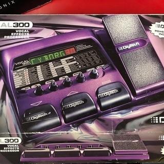 ボーカル用マルチエフェクター Digitech Vocal300