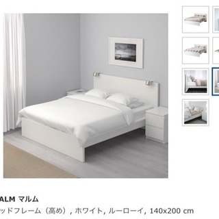 IKEAダブルベット⭐️中古⭐️美品⭐️ IKEA イケア BRI...