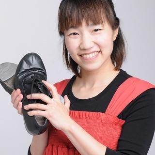 新講座【初級タップダンス講座】1回800円 初回500円★