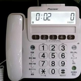 札幌市 現行品 パイオニア 固定電話 電話機 TF-SE15S ...