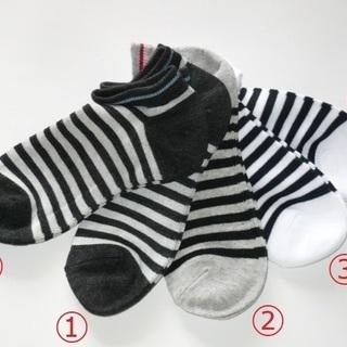 新品 婦人用靴下 スニーカーソックス どれでも1足70円 3足ま...